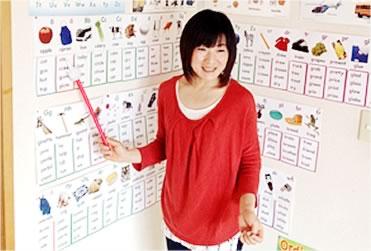 【英語講師】浜田 貴子
